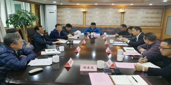 郭浩主席与江苏省农业农村厅杨时云厅长座谈